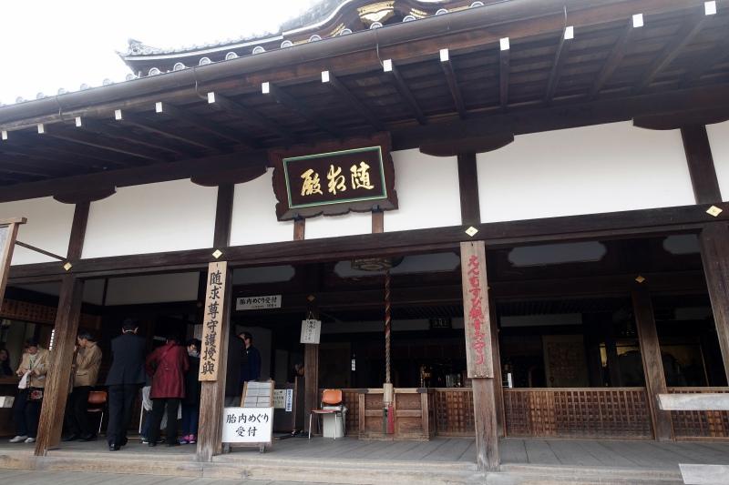 Visit the Tainai Meguri at Kiyomizu-dera, Kyoto