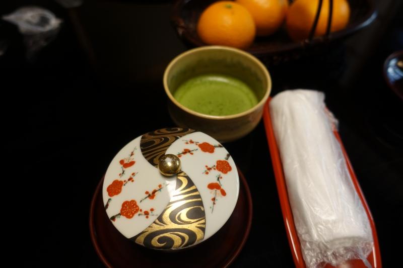 Matcha Tea, Nishimuraya Honkan