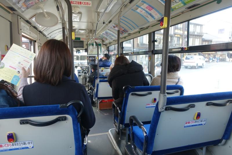 Shuttle Bus, Kinosaki Onsen