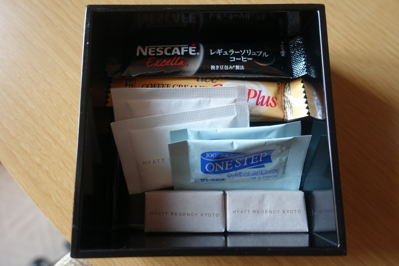 Nescafe Instant Coffee, Hyatt Regency Kyoto Review
