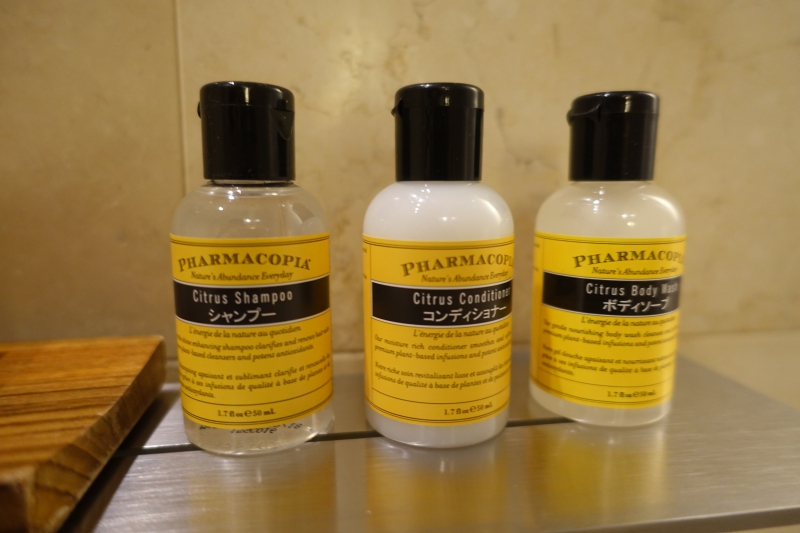 Pharmacopia Bath Products, Hyatt Regency Kyoto Review