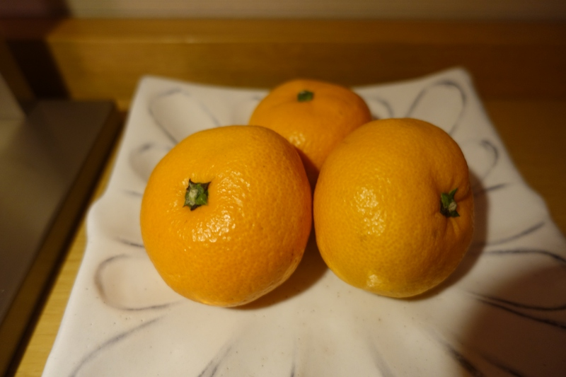 Mandarin Orange Amenity, Hyatt Regency Kyoto Review
