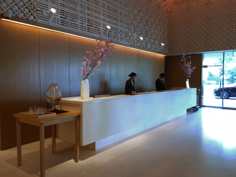 Reception, Hyatt Regency Kyoto Review