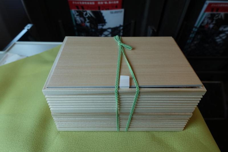 Touzan Bento Box
