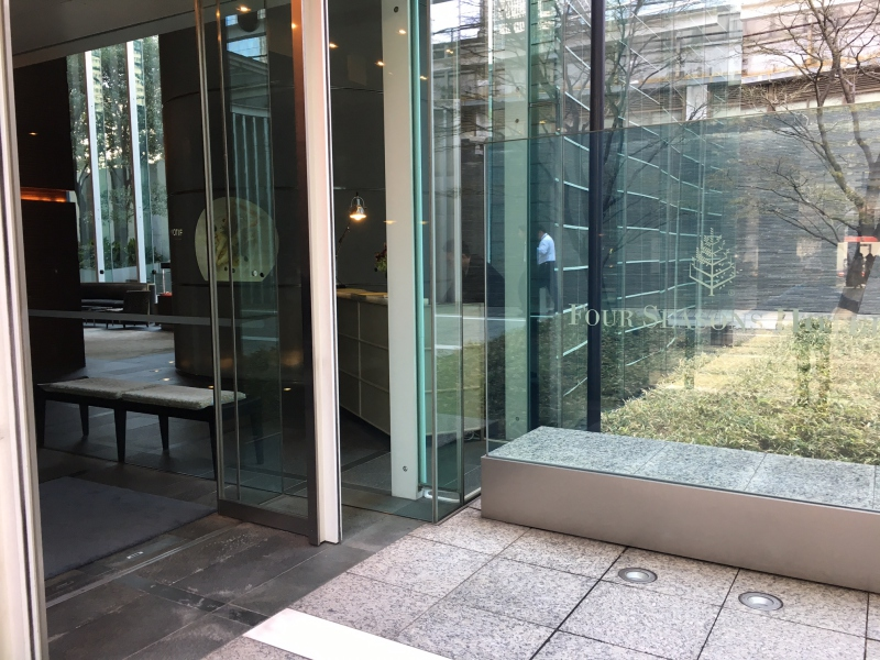 Entrance to Four Seasons Tokyo