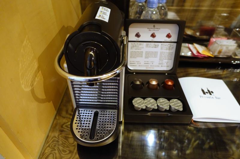 Nespresso Machine, Four Seasons Tokyo
