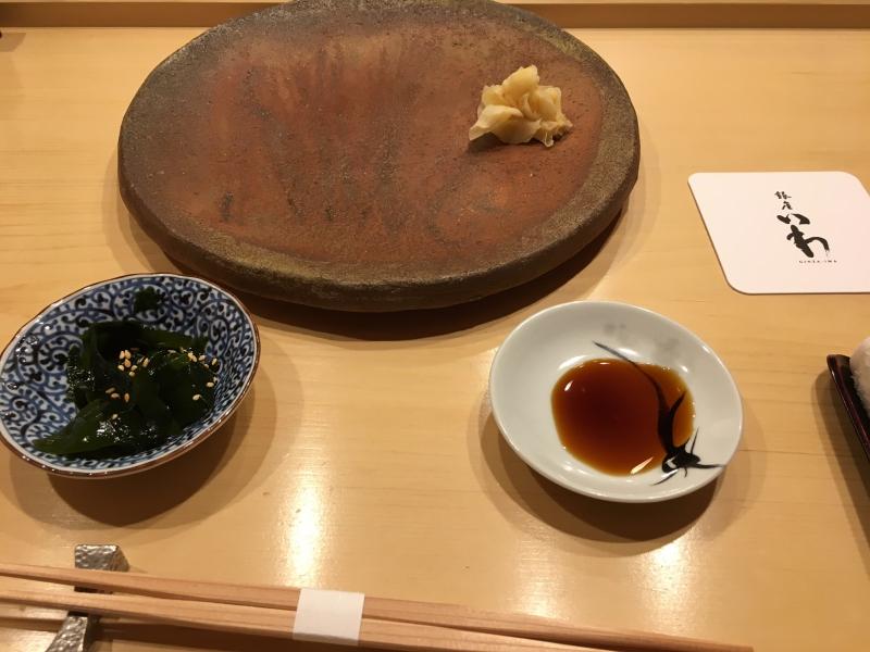 Wakame with Sesame Seeds, Sushi Iwa Tokyo Review