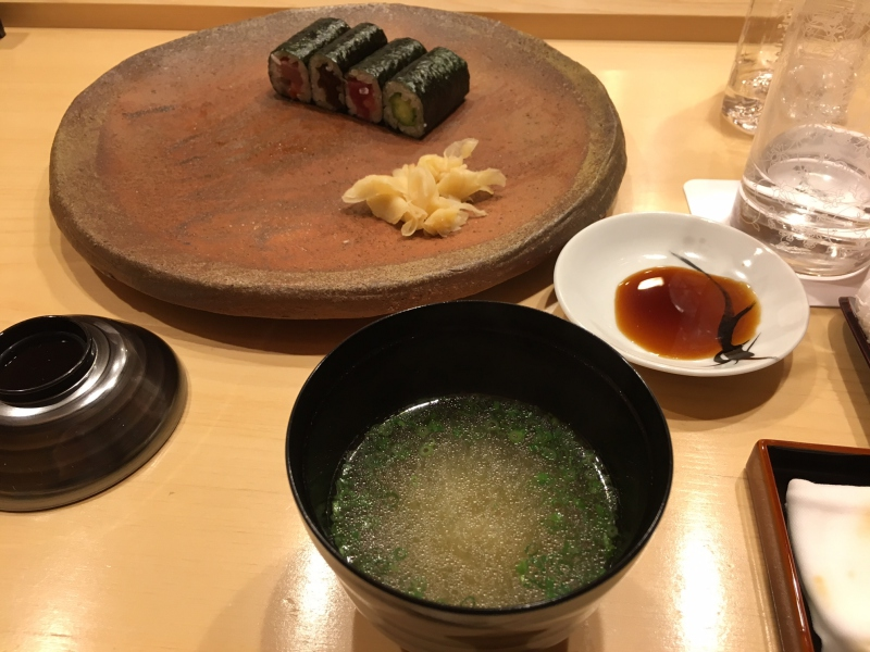 Miso Soup, Sushi Iwa Lunch Review