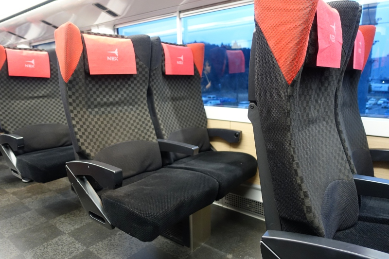 Narita Express Ordinary Car Seats