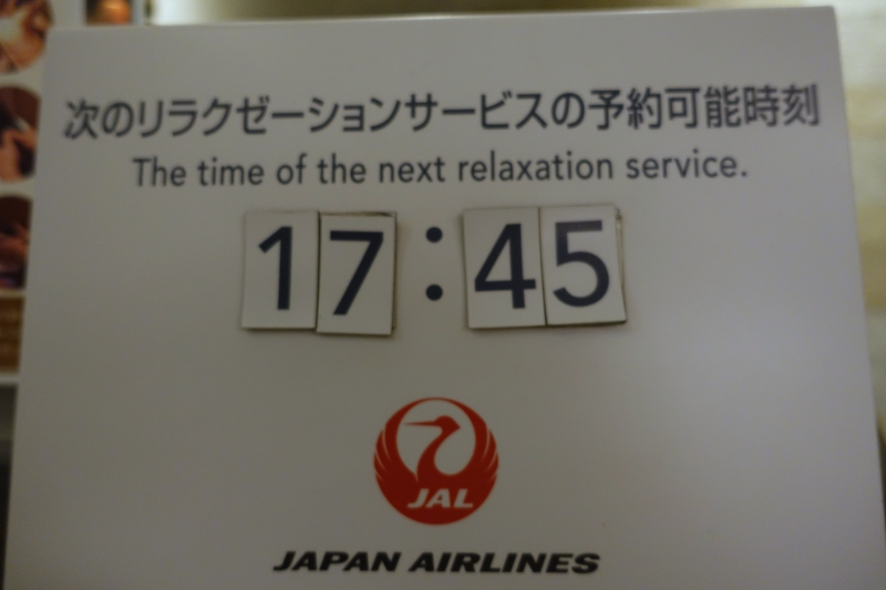 JAL First Class Lounge Massage Appointments Fully Booked