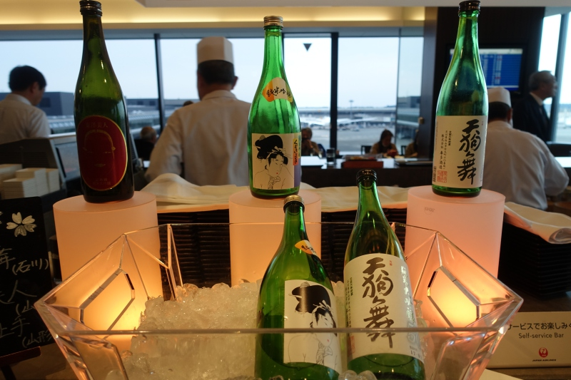 Sake Bar, JAL First Class Lounge Tokyon Narita Review