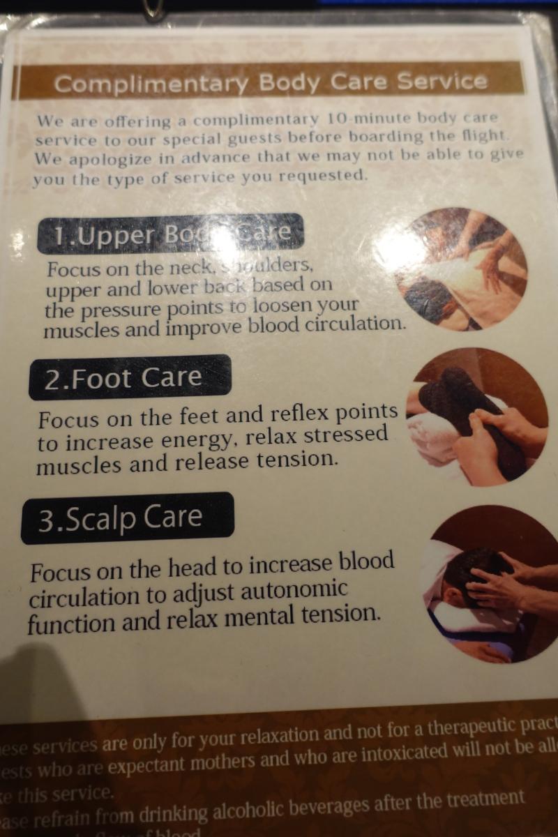 JAL First Class Lounge Tokyo Narita Massage Treatments