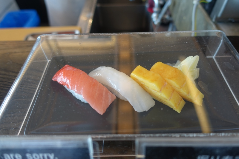 Sushi Display, JAL First Class Lounge Review