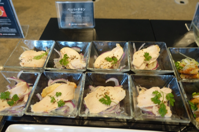 Chicken Small Plates, JAL First Class Lounge Tokyo NRT Review