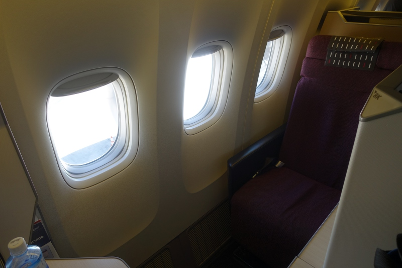 JAL Sky Suite Business Class Seat Review, 777-300ER