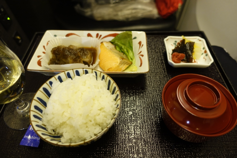 Main Course, JAL Sky Suite Business Class Review