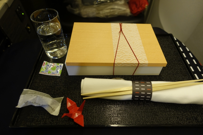 Bento Box, JAL Sky Suite Business Class Review
