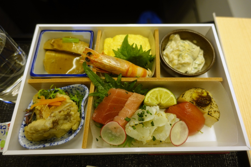 Seasonal Delicacies, JAL Sky Suite Business Class Review