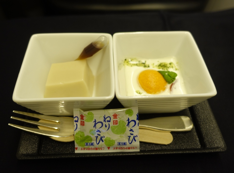 Amuse Bouche, JAL Business Class Review