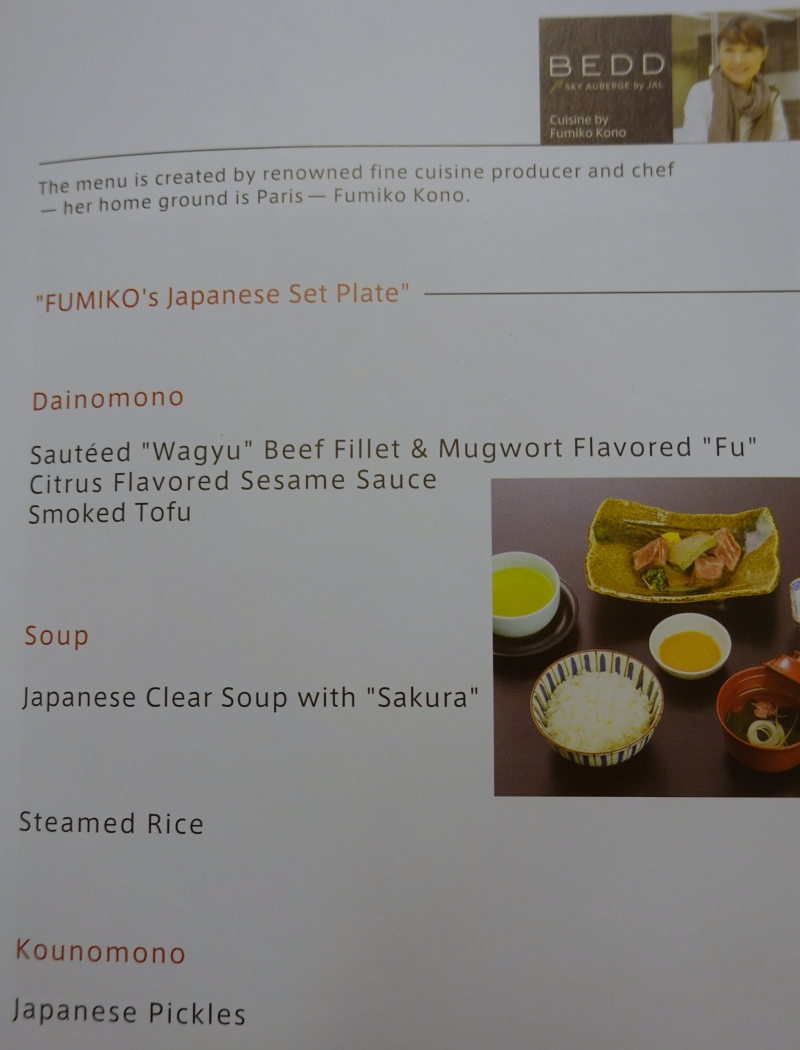 JAL Business Class Light Menu