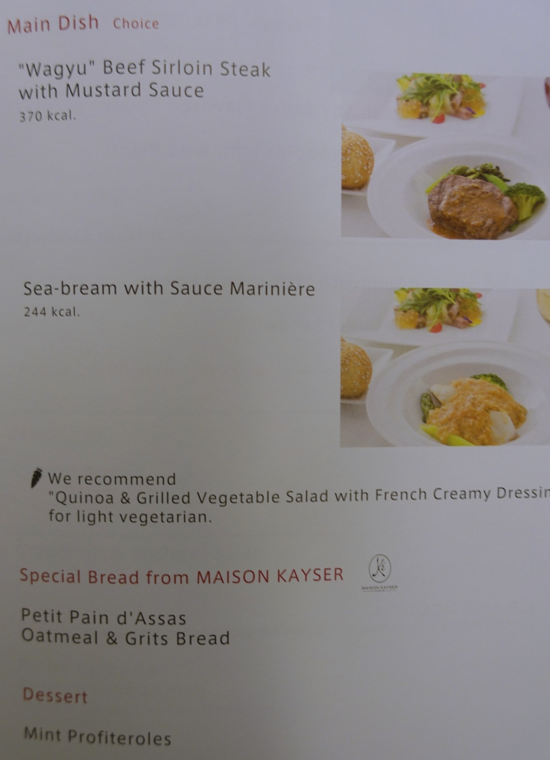 JAL Sky Suite Business Class Western Menu