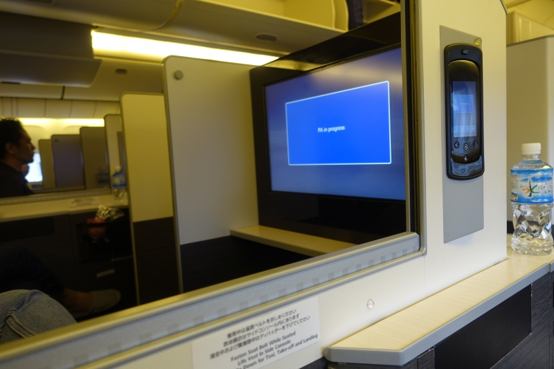 Privacy Divider Down, JAL Sky Suite Business Class Review