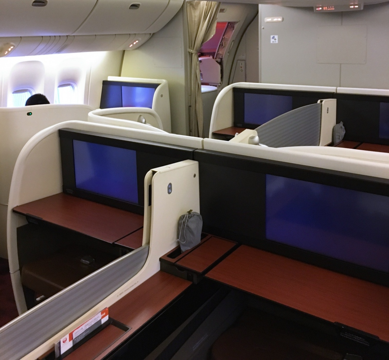 Japan Airlines First Class Cabin Review