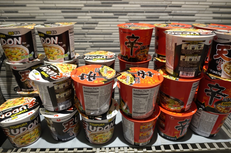 Instant Noodles, Korean Air Lounge LAX Review