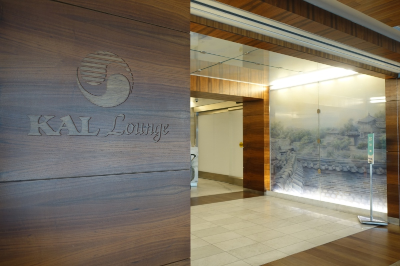 Review: Korean Air Lounge, LAX