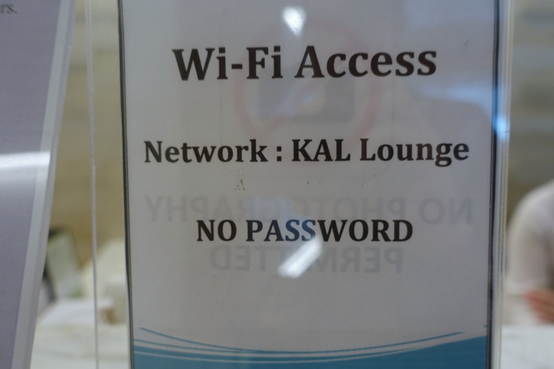 Korean Air Lounge LAX Wi-Fi
