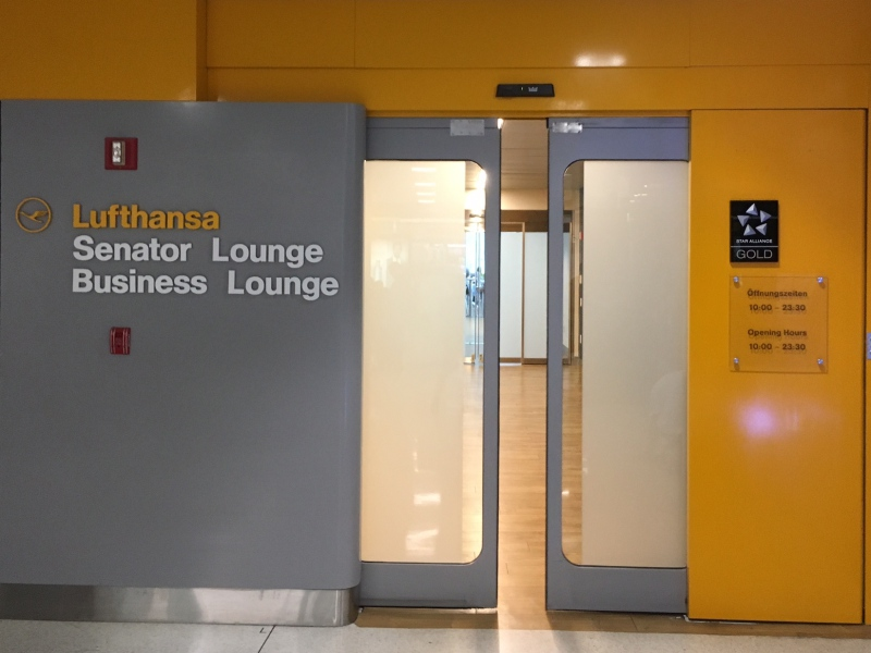 Lufthansa Business Class Lounge Entrance, JFK