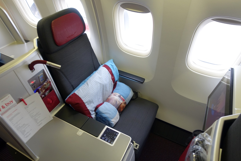 Review: Austrian Airlines 767-300 Business Class