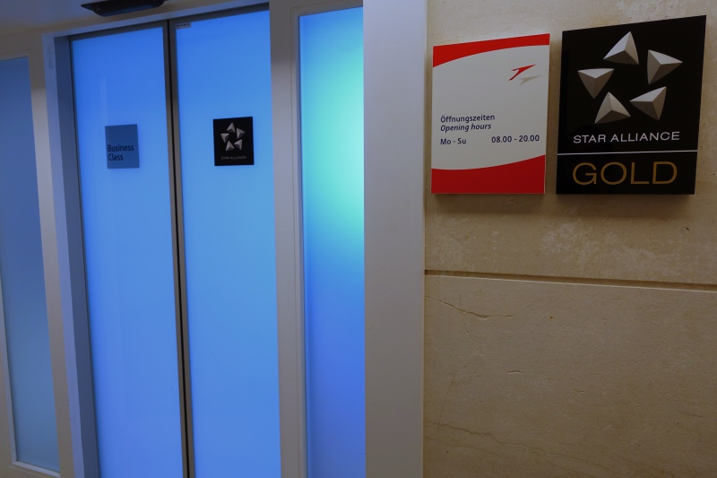 Austrian Airlines Business Class Lounge Entrance, VIE