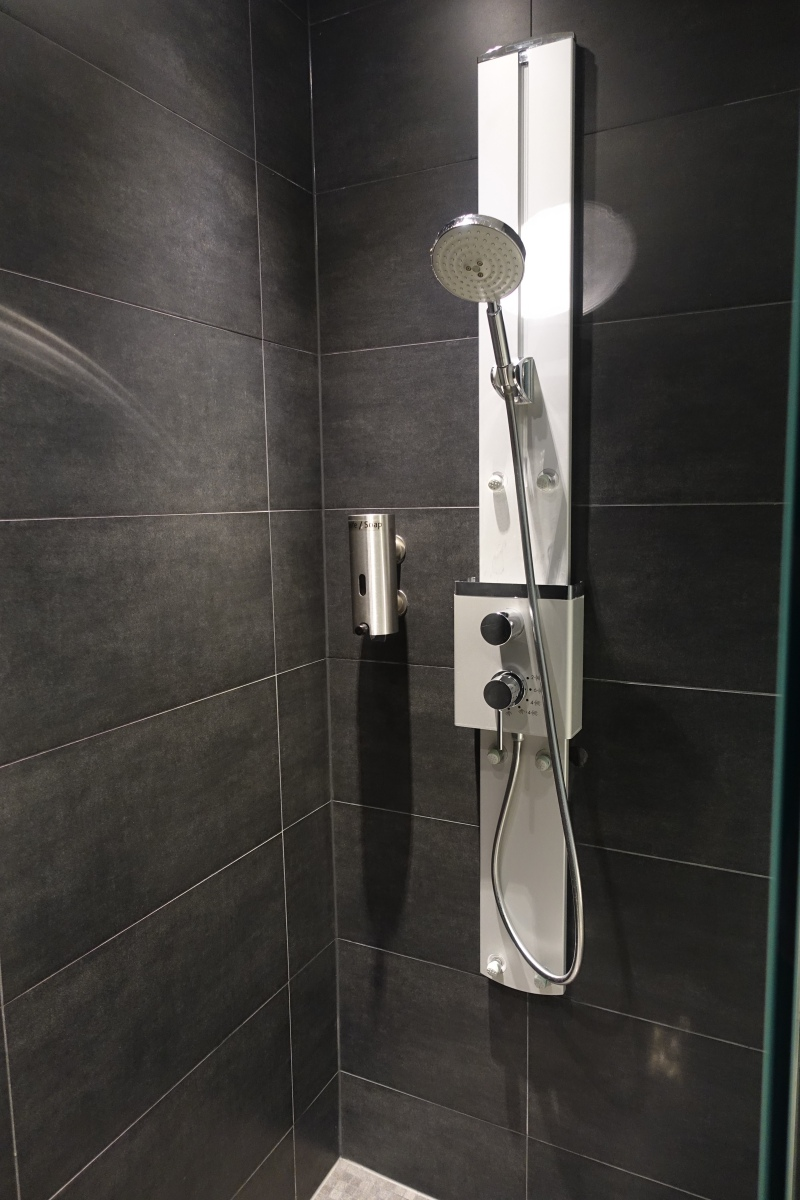 Austrian Airlines Business Class Lounge Shower Room