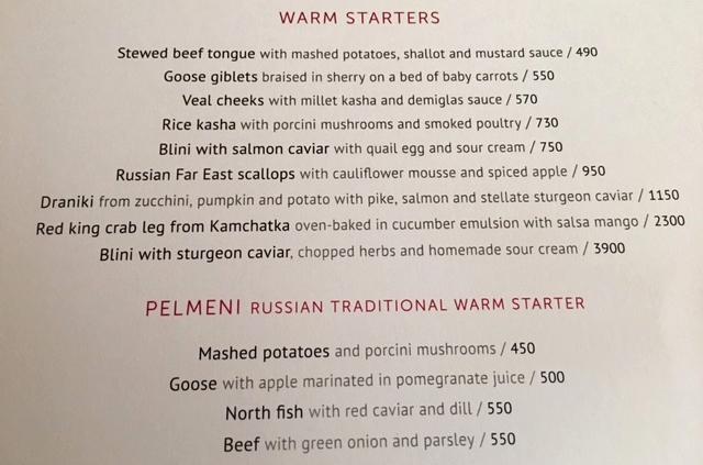 Dom Restaurant Menu - Warm Starters