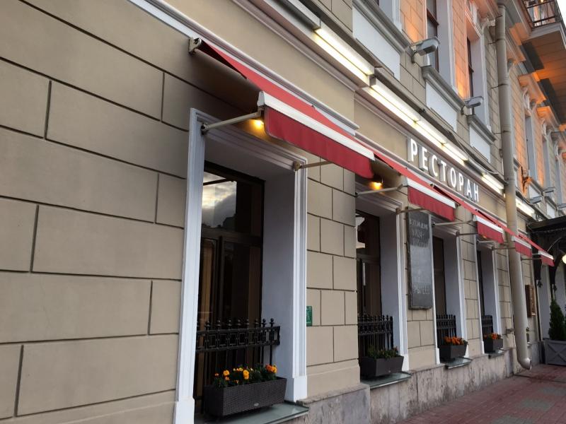 Dom Restaurant, River Moika Emb., 72, St. Petersburg