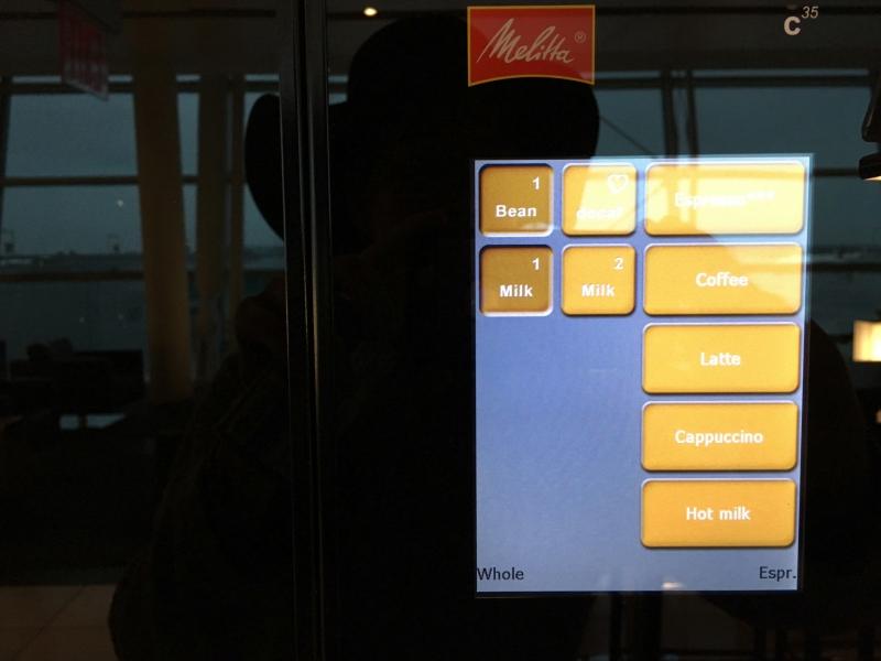 SWISS Lounge Review, JFK - Melitta Coffee Machine