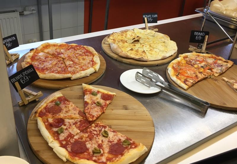 Grand Maket Rossiya Cafe: Pizza