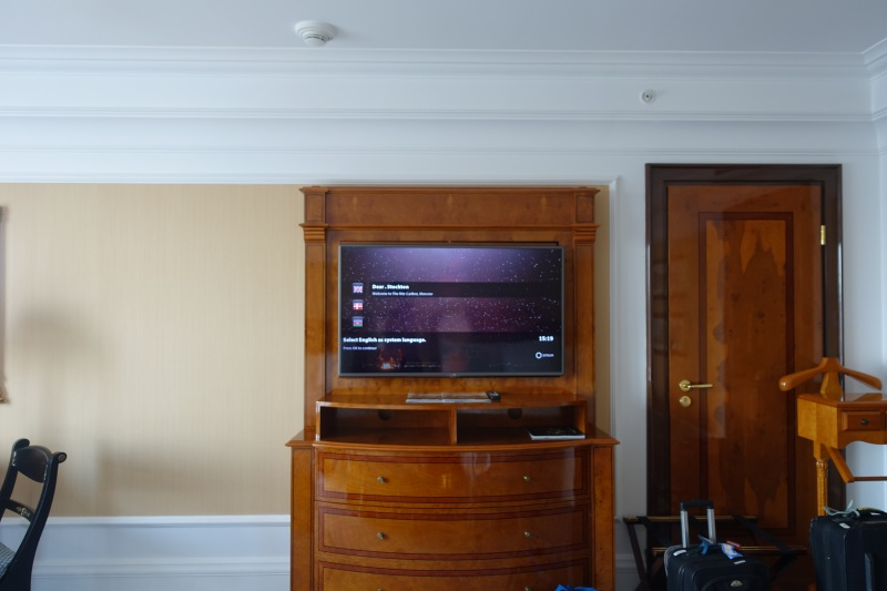 Ritz-Carlton Moscow Club Room: TV and Connecting Door