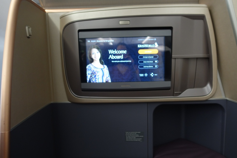 Singapore Business Class TV Screen
