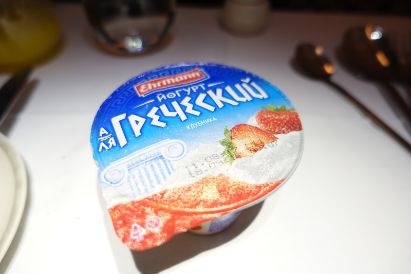 Greek Yogurt, Singapore Business Class Breakfast Review