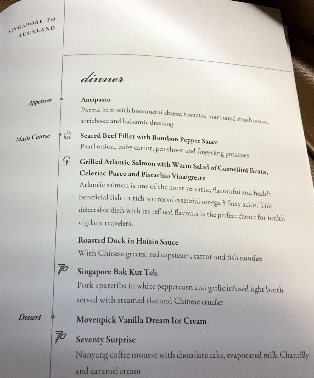 Singapore Airlines Business Class Dinner Menu SIN-AKL