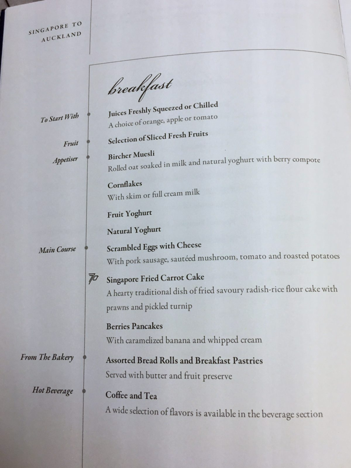 Singapore Business Class Breakfast Menu