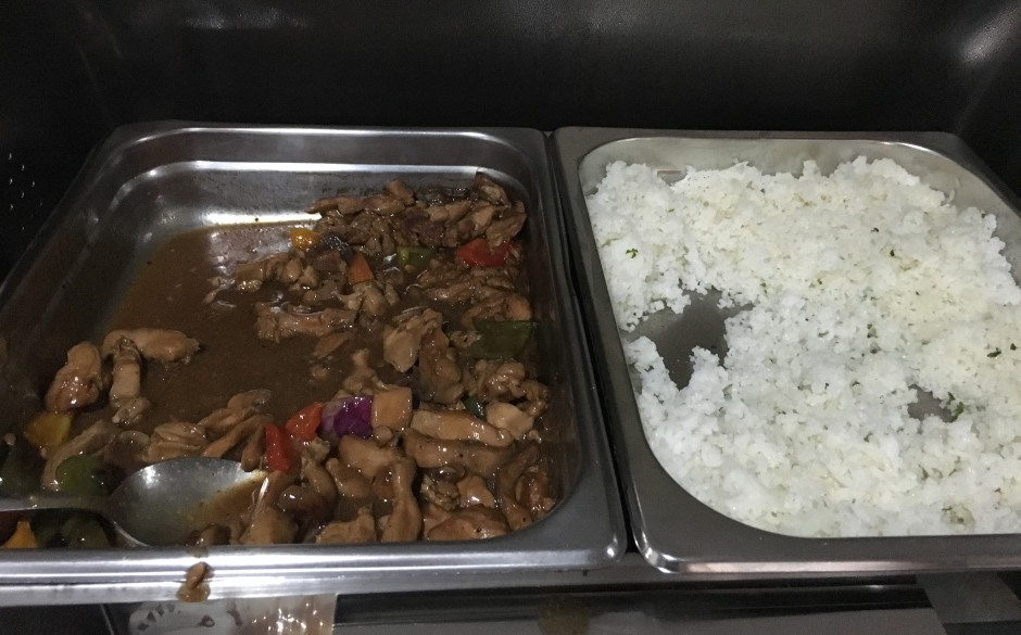 Chicken and Rice, Fiji Airways Nadi Lounge Review