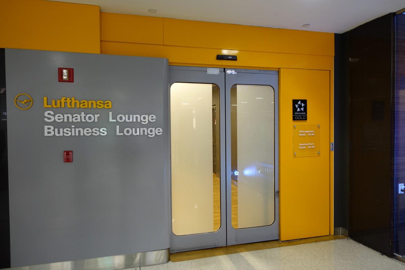 JFK Lufthansa Business Lounge Entrance