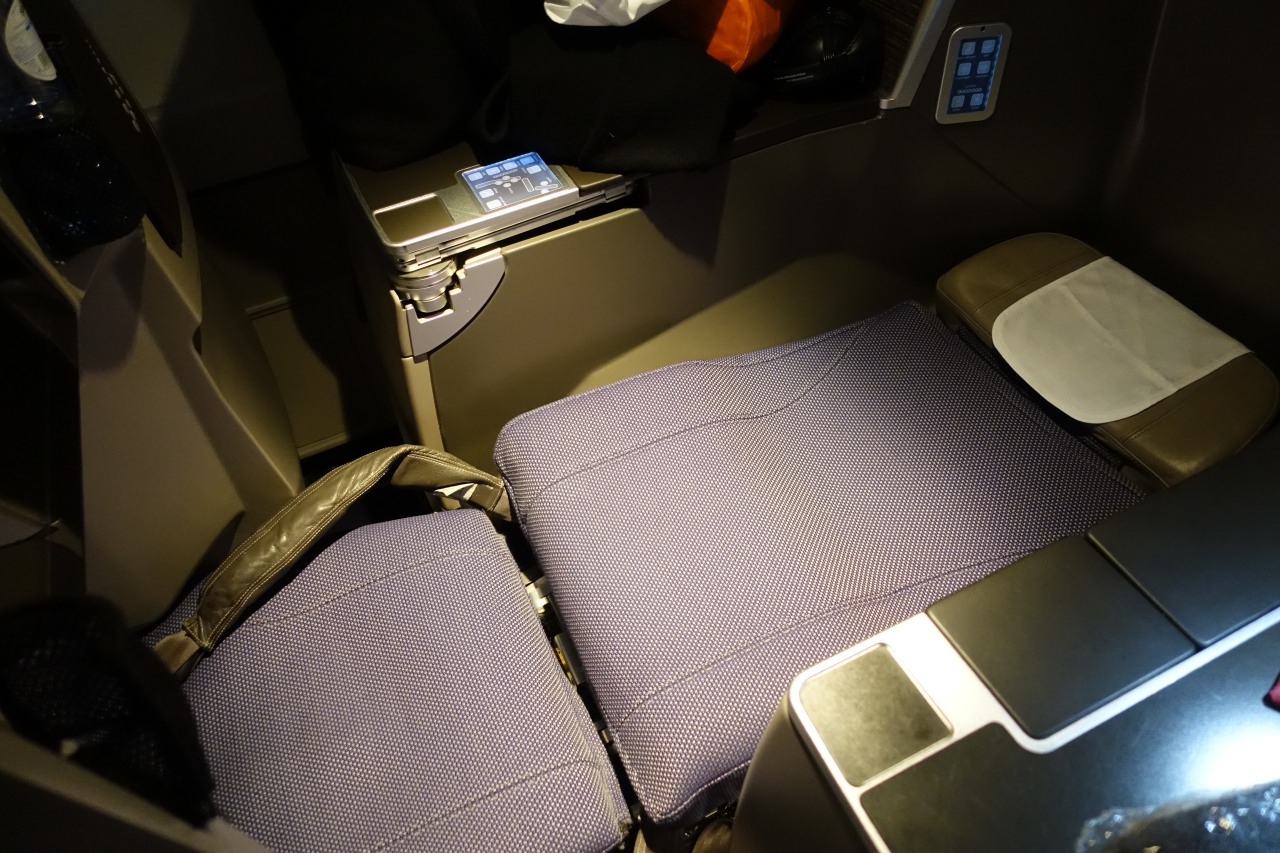 Brussels Business Class Flat Bed Seat