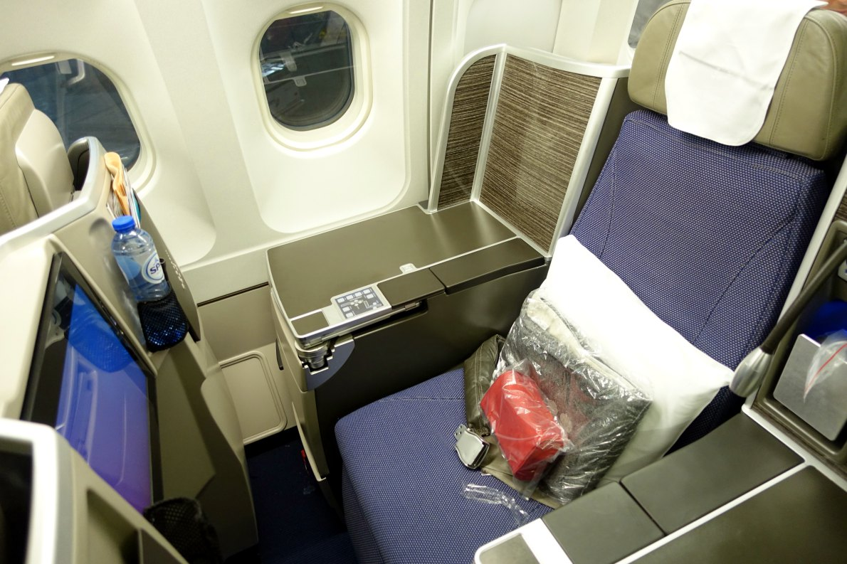 Brussels Business Class Seat 3K