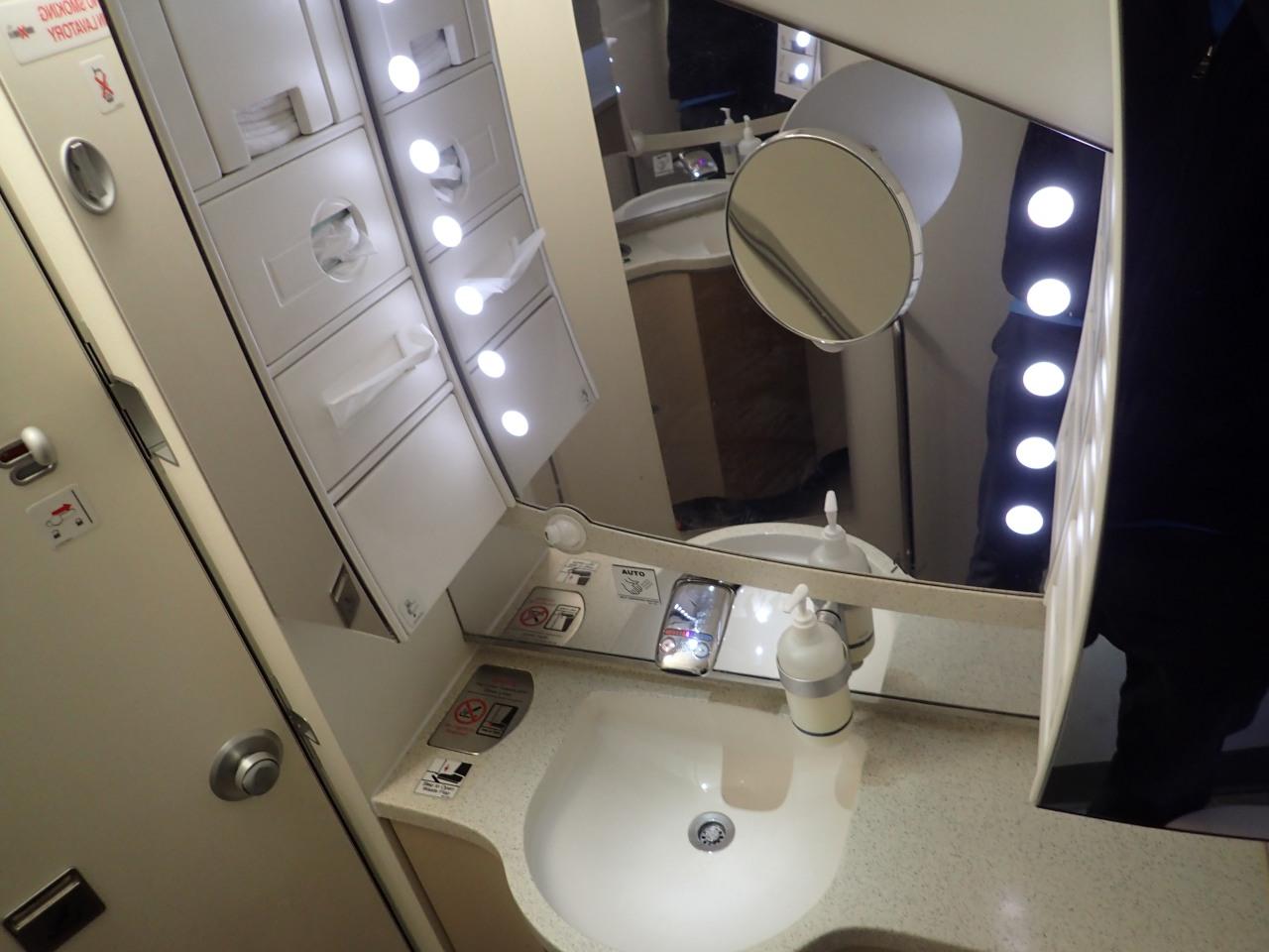 Singapore A380 Business Class Bathroom