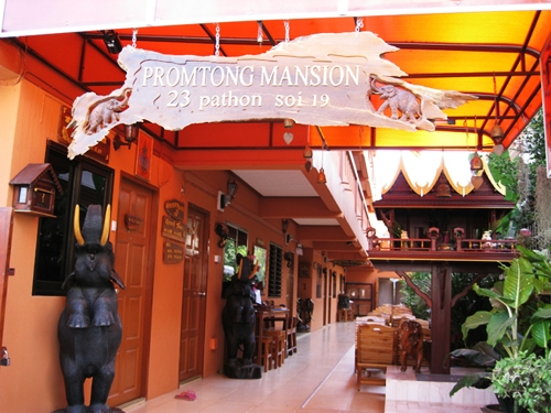 Prom Tong Mansion, Ayutthaya Thailand