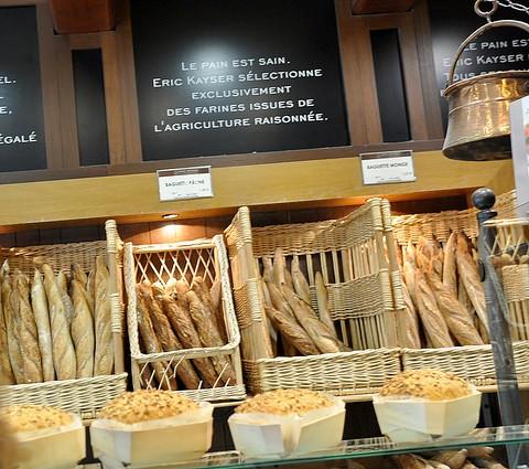 breads at boulangerie (bakery) Eric Kayser, Paris, France